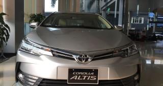 Corolla Altis 1.8G CVT - 1.8 lít, số tự động